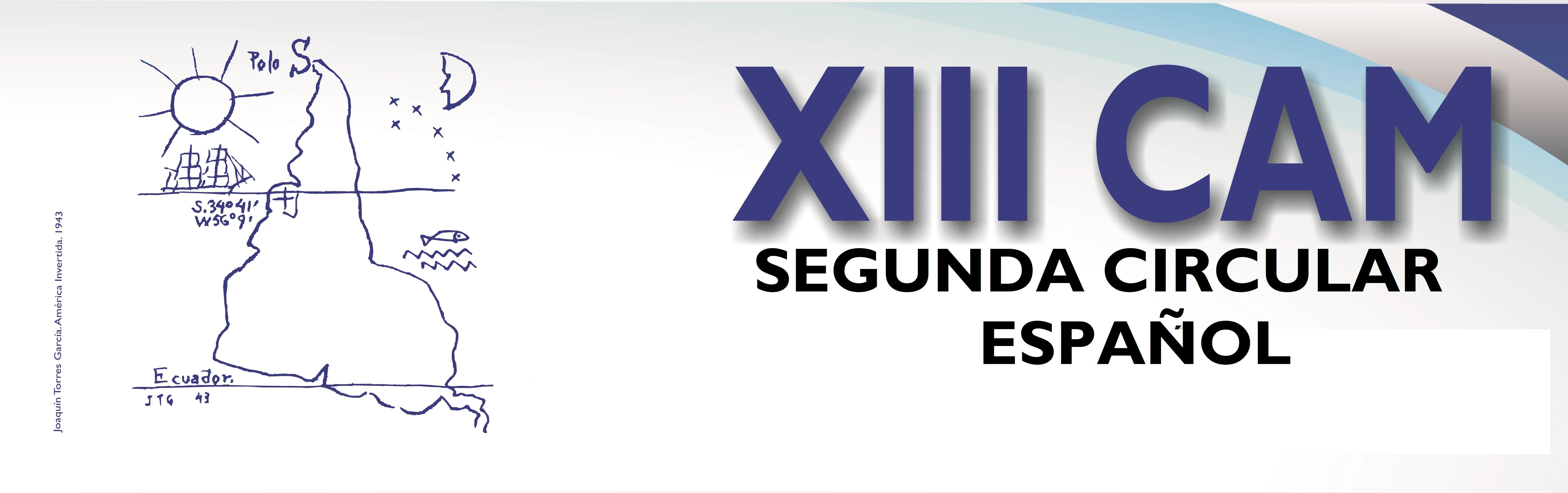 LOGO SEGUNDA CIRCULAR